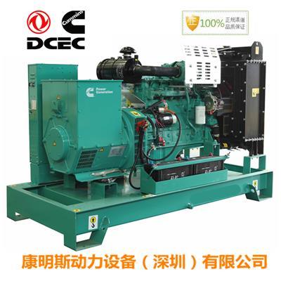 重庆康明斯发电机_重庆发电机厂家_重庆柴油发电机价格
