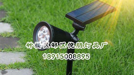 太阳能地插灯