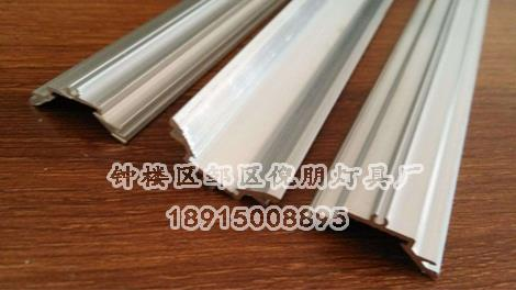 led长条灯铝型材