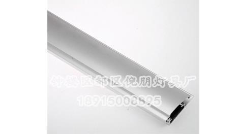 led长条灯铝型材加工