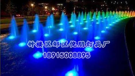 LED铝铸中孔喷泉灯加工