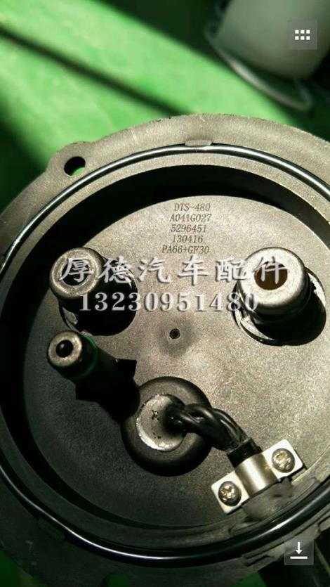 康明斯新款温度传感器A041G027