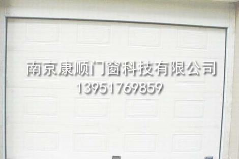 车库翻板门