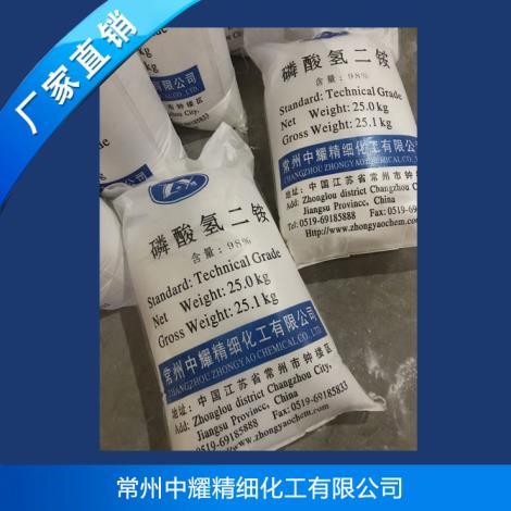 苯亚磺酸钠生产厂家