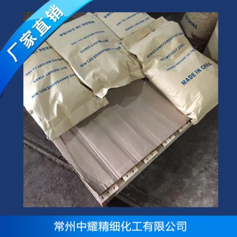 零水硼砂供应商