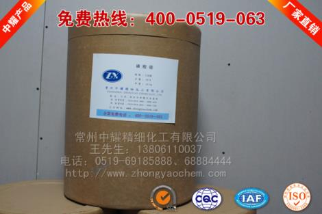 磷酸硼生产厂家
