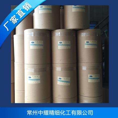 柠檬酸铵供应商