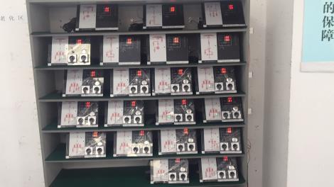 杭州开关柜智能操显装置DYK-8000,杭州高压柜智能控制装置,淮北杭州开关柜综合操控装置