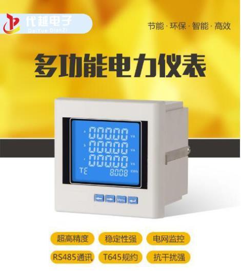 池州黃山商丘信陽南陽智能數顯控制儀表DY-194E-3S4設置步驟