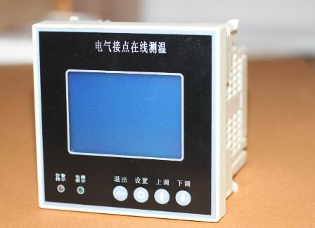 平顶山焦作濮阳杭州DYW-2000无线测温3个点