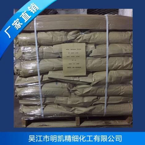 零水硼砂生产