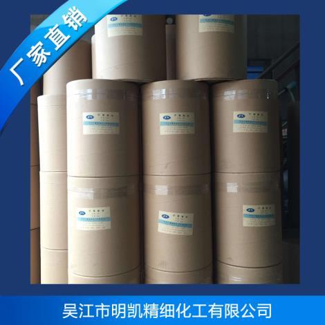 柠檬酸铵生产