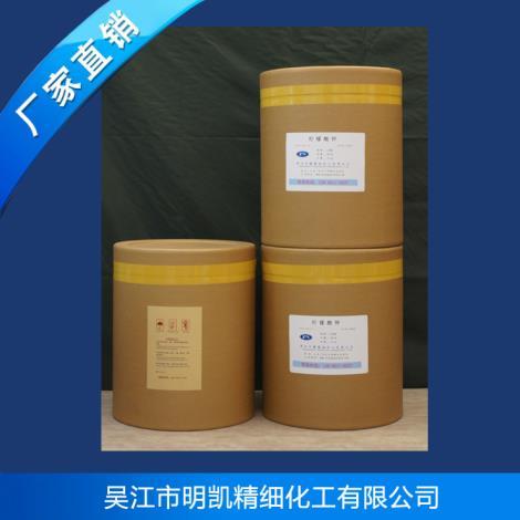 柠檬酸钾生产