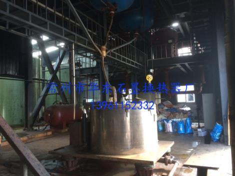 廢酸處理再生利用裝置廠家