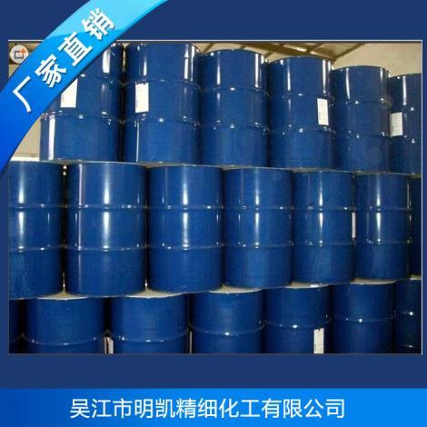 氨基酸专用树脂