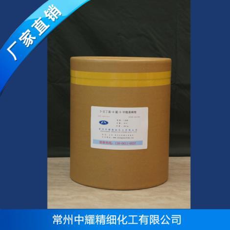 2-正丁基-5-氯-4-甲酰基咪唑