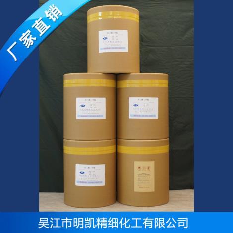 丙二酸二甲酯
