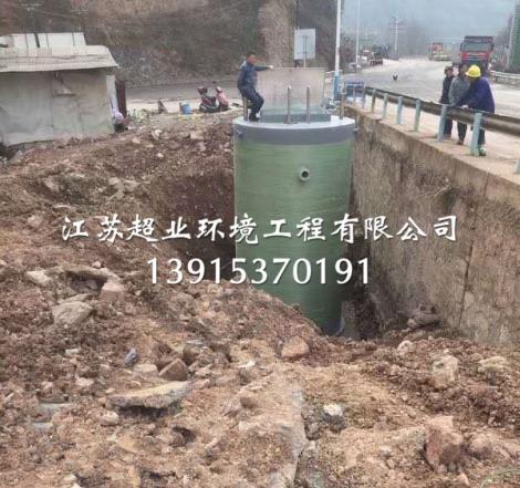 地埋式一体化泵站