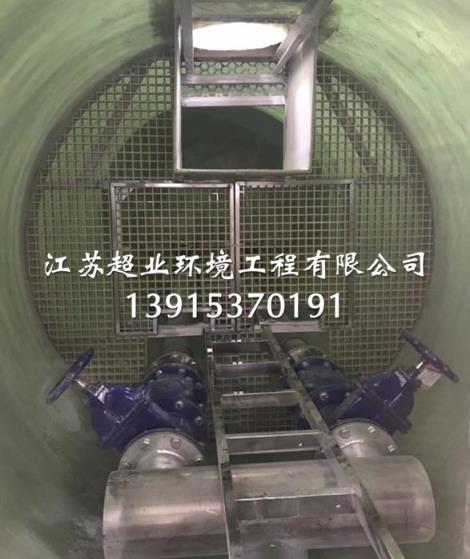 一体式污水泵站