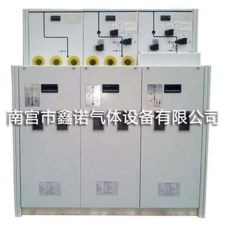 气体工位分配箱