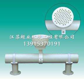 XDW-160动态曝气器