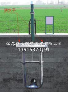 XDW-T系列推杆旋转式滗水器
