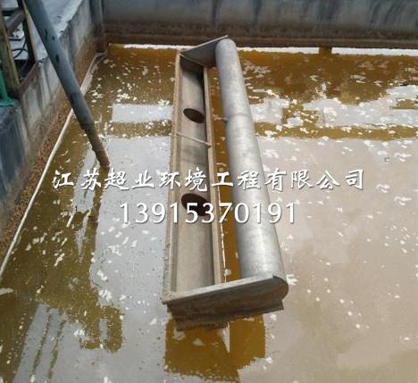 连云港滗水器