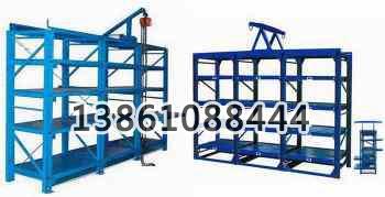 货架生产商