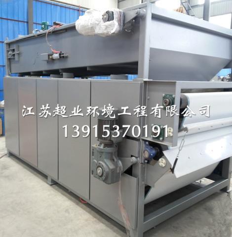 扬州带式压滤机