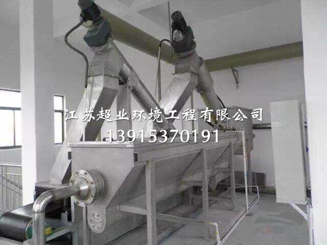 连云港一体化固液分离机