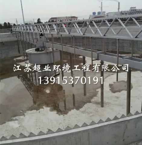 连云港刮泥机
