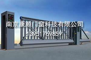 磁悬浮门生产商