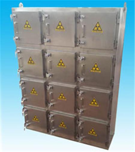 放射源存储柜生产商
