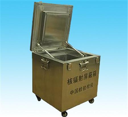 放射源存储箱