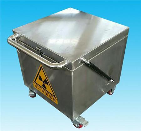 放射源存储箱生产商