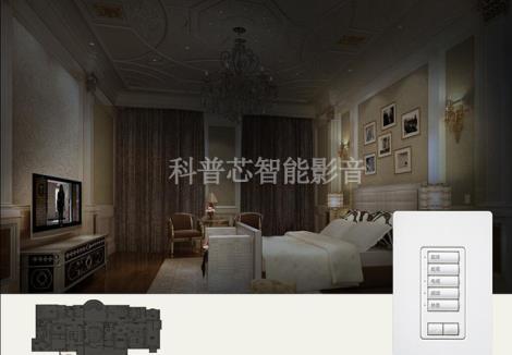 卧室灯光变化图