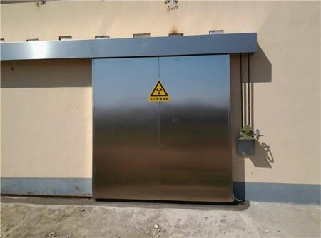 工业金属屏蔽门
