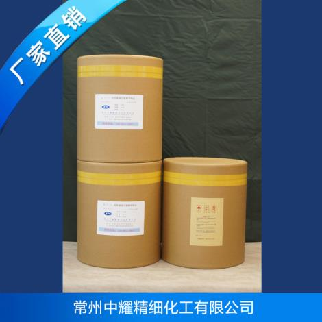 D-(一)-对羟基苯甘氨酸邓钾盐