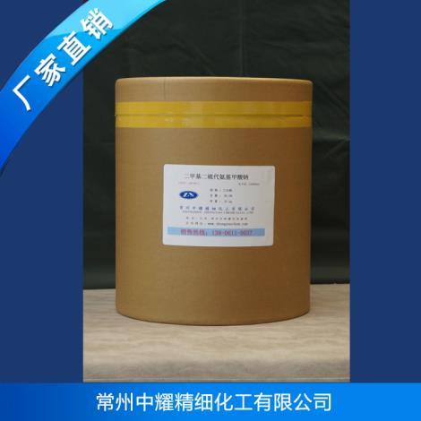 二甲基二硫代氨基甲酸钠