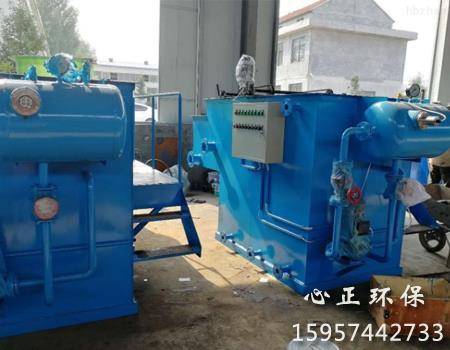 DFQ污水处理系统