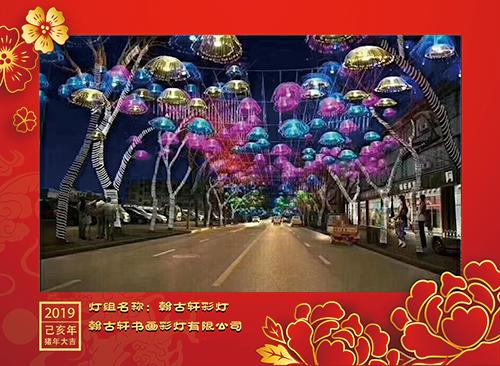 春节彩灯供应
