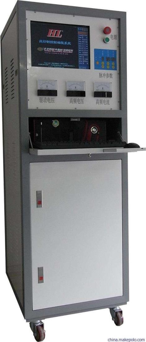 立式控制柜生产商