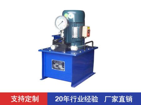 液压电动泵供货商