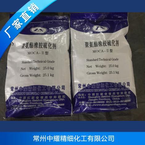 聚氨酯橡胶硫化剂