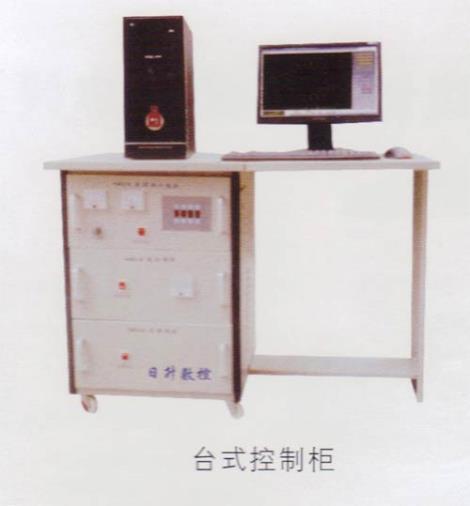 台式控制柜安装