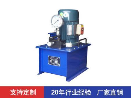 液压电动泵生产厂家