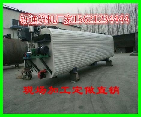燃油式沥青加温罐乳化沥青生产设备