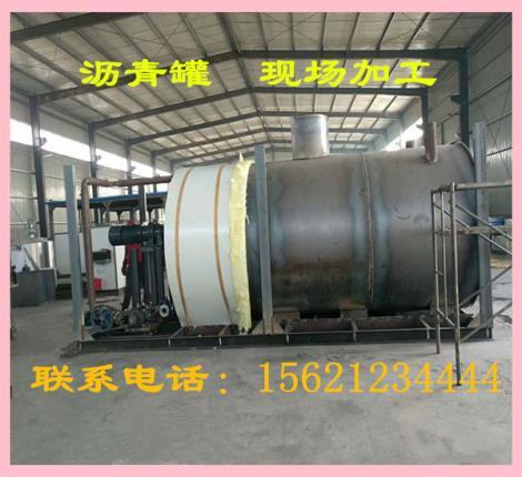 黑龙江50吨沥青罐  导热油沥青加温罐