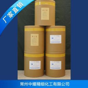 (S)-4-卞基-2-惡唑烷酮
