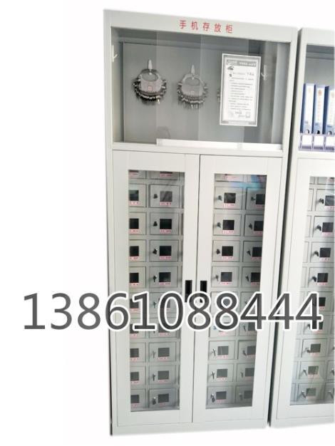 手机柜生产商